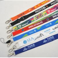 China keychain lanyard on sale