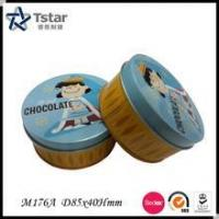 Quality watch packing tin box, small metal watch tin box for sale
