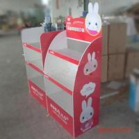 Buy cheap Forex Board Countertop Display Case from wholesalers