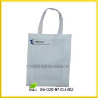 Best Ordinary non-woven bag wholesale