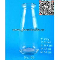 Best 515ml milk glass bottle wholesale