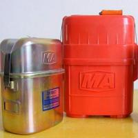 Buy cheap ZH Series Isolated Chemical Oxygen Self Rescuer from wholesalers