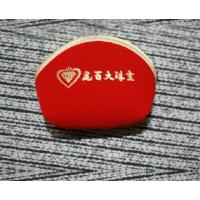 China Cell phone pocket on sale