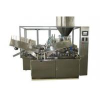 China BGFC -100 Double Color Filling Sealing Machine on sale