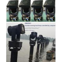 China High nozzle Fountain moving head lamp controlled by compute on sale