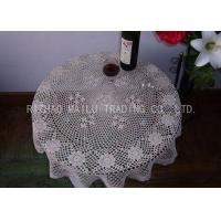 Quality Round Shape Dinner Knitted Table Cloth Dessin Caviar For Home Furniture for sale