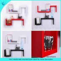 China Colorful wall mounted book stand on sale