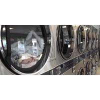 Dexter Laundry Equipment