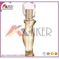 Buy cheap 30ml Fantastic Crystal Perfume Glass Bottle With Mist Sprayer from wholesalers