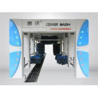 Quality 9 brush cover tunnel car wash machine with blue frame for sale