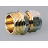 Buy cheap Brass Connector Series from wholesalers