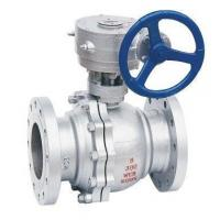 Buy cheap ANSI Ball Valve from wholesalers