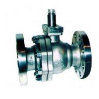 Buy cheap Metal Ball Valves from wholesalers