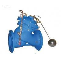 Buy cheap Remote control floating ball valve from wholesalers