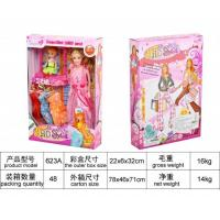 Buy cheap Barbie doll 623A from wholesalers