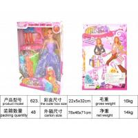 Buy cheap Barbie doll 623 from wholesalers