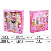 Buy cheap Barbie doll 627 from wholesalers