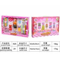 Buy cheap Barbie doll 628 from wholesalers