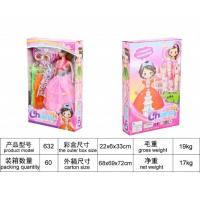 Buy cheap Barbie doll 632 from wholesalers