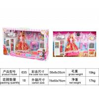 Buy cheap Barbie doll 635 from wholesalers