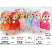 Buy cheap Barbie doll 633 from wholesalers