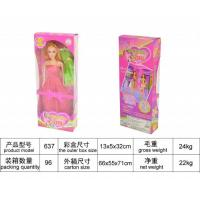 Buy cheap Barbie doll 637 from wholesalers