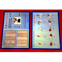 Buy cheap Stationery and Back to School items Clear and Embossed self adhesive book cover sheets from wholesalers