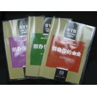 Buy cheap Stationery and Back to School items PVC clear book cover jackets from wholesalers