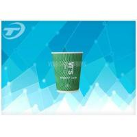 Best Anti - Slip Doubel Wall Disposable Paper Cups With Corrugated Paper Outside wholesale