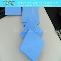 Best Silicone Thermal Pads Series PM300 Thermal Gap Pad wholesale