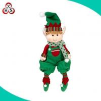 Buy cheap 2016 New Christmas Elf Plush Toy Elf Toy Elf Christmas from wholesalers