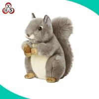 Buy cheap Animal Plush Toy China Lovely Squirrel Plush Toy Mini Brown Soft Plush Squirrel Stuffed Toy from wholesalers