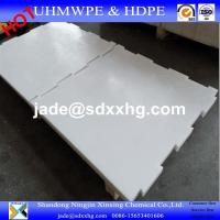 Quality roller hockey sports court/white skating ice rink floor/Indoor Synthetic ice rink board for sale