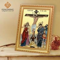 Buy cheap Crucifixion Of Jesus Crucifixion Of Our Lord Icon Framed from wholesalers