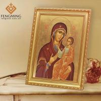Buy cheap Virgin Mary Icon And Jesus Christ Religious Picture Framed from wholesalers