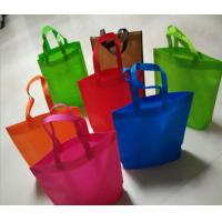 China Apparel Non-woven Zipper Bag on sale