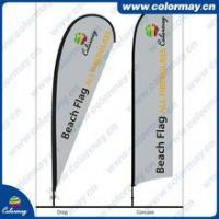 Buy cheap Flag Poles safety flags,construction flags,beach towel flag from wholesalers