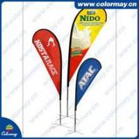 Buy cheap Flag Poles blank flags,american flag beach towel,beach safety from wholesalers