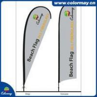 Buy cheap Flag Poles Decrotive advertising teardrop flag from wholesalers