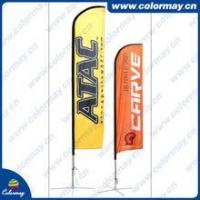 Buy cheap Flag Poles safety flags,yellow flag beach,beach flag flag from wholesalers