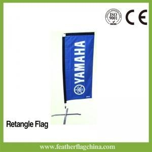 Buy Rectangle Beach Flag 7ft 2.1m Event Flags at wholesale prices