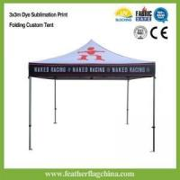 Buy cheap Outdoor Custom Pop Up Canopy Outdoor Canopy Gazebo from wholesalers