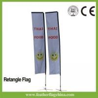 Buy cheap Rectangle Beach Flag 14ft 4.2m Advertisement Flags from wholesalers