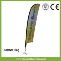 Buy cheap Feather Flag 16ft 4.8m Custom Bowhead Feather Flag from wholesalers