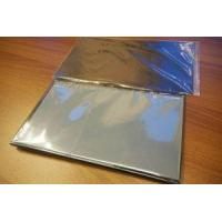 Buy cheap Repair Polarizer Film from wholesalers