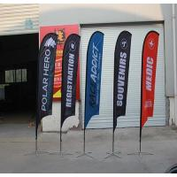 Buy cheap feather flag from wholesalers