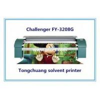 Buy cheap Challenger FY3208G Solvent printer from wholesalers