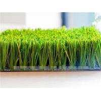 Buy cheap V Shape Football Grass from wholesalers