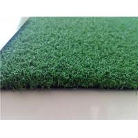 Buy cheap 12mm Curled PP Artificial Turf For Sports Field from wholesalers