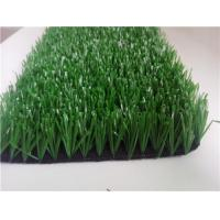 Buy cheap 20mm Short Artificial Turf For Soccer from wholesalers